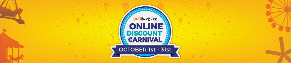 Best Electronics Online Discount Carnival in Bangladesh