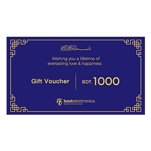 Best Electronics Gift Voucher of BDT 1000