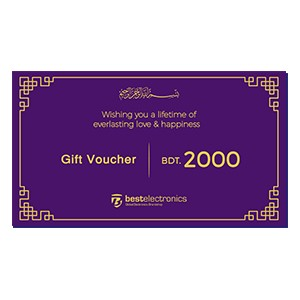 Best Electronics Gift Voucher of BDT 2000