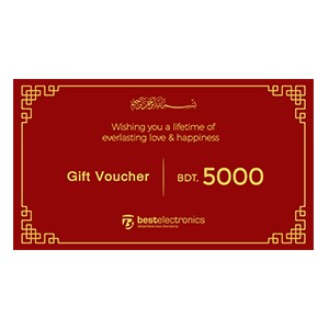 Best Electronics Gift Voucher of BDT 5000