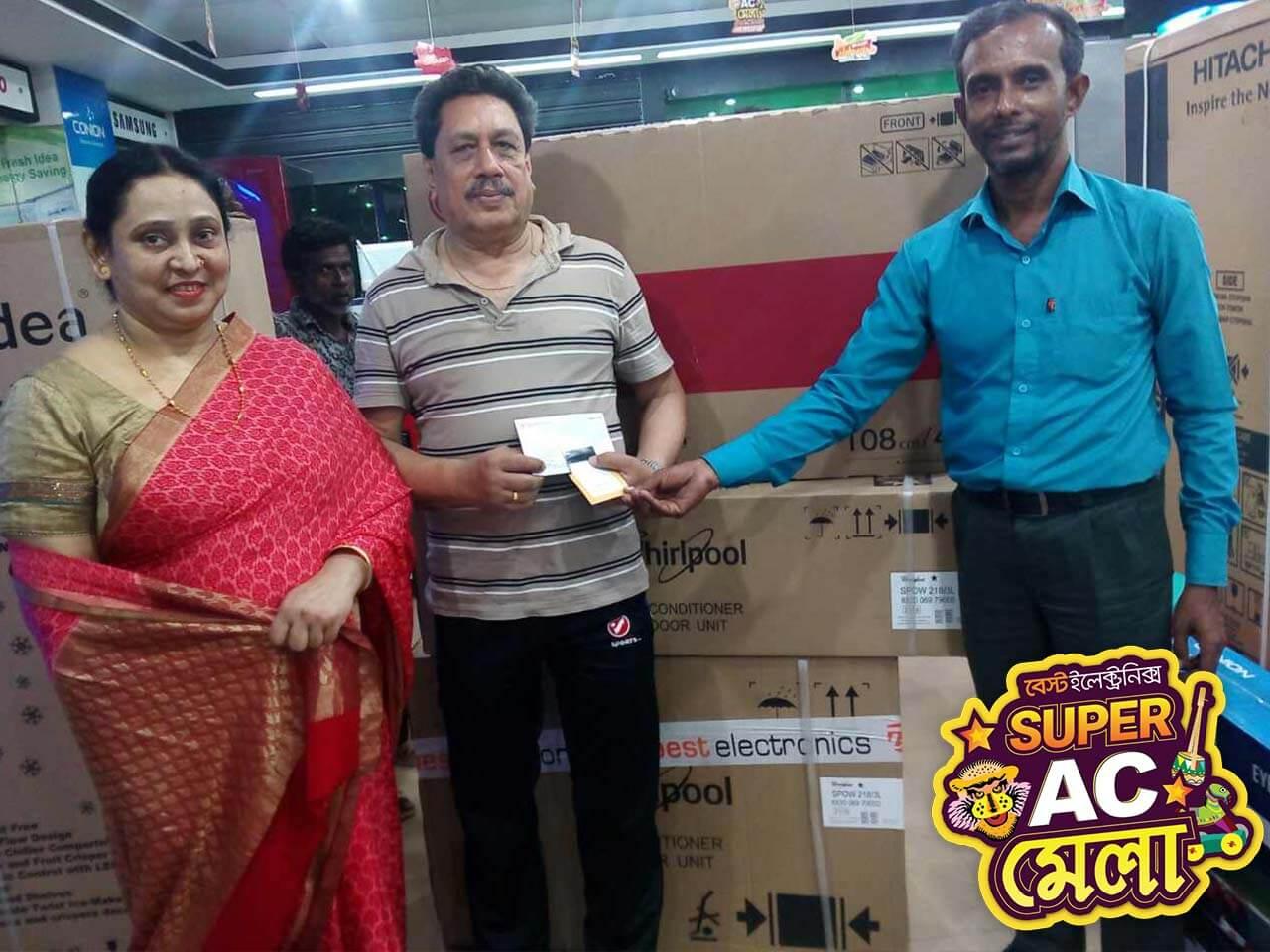 Super AC Mela discount Winner MRD