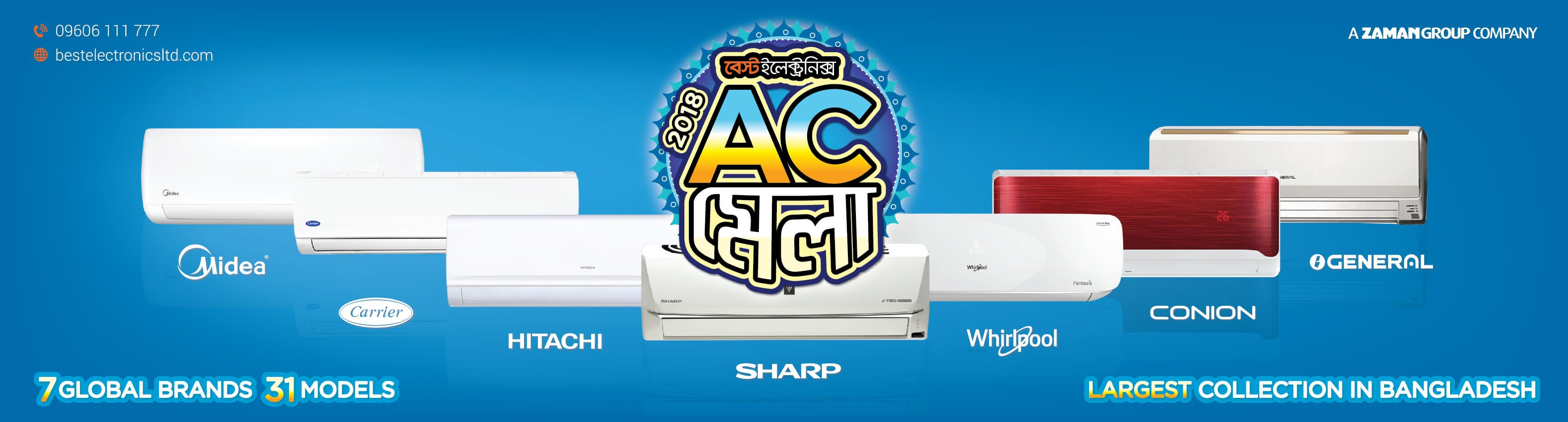 Ac Mela 2018 Best Electronics