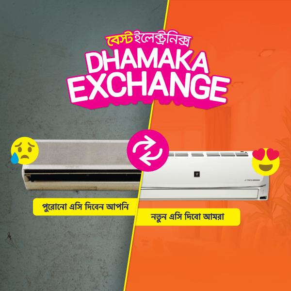 Best Electronics Dhamaka Exchange Offer 2018
