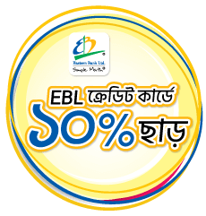 Ebl-Discount - Best Electronics