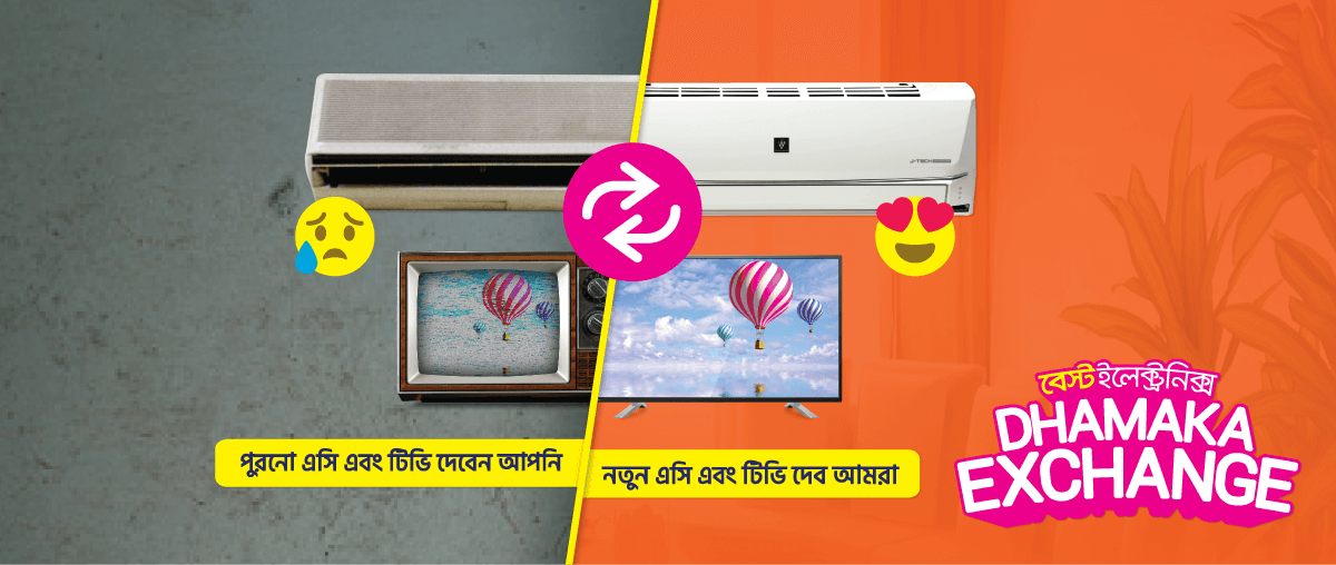 Dhamaka Exchange AC and TV Offer
