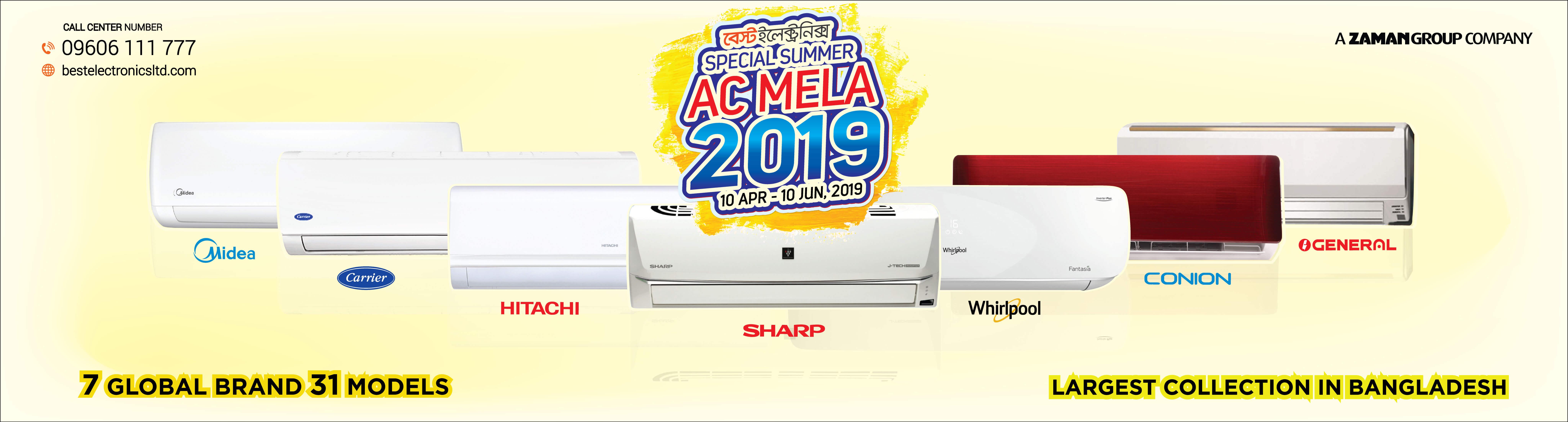 Best Electronics Summer Special AC Mela 2019
