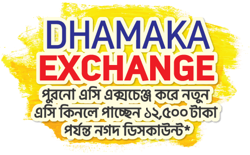 Dhamaka-Exchange-Free-Gift---Best-Electronics