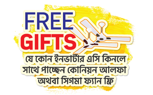 Free-Gift---Best-Electronics