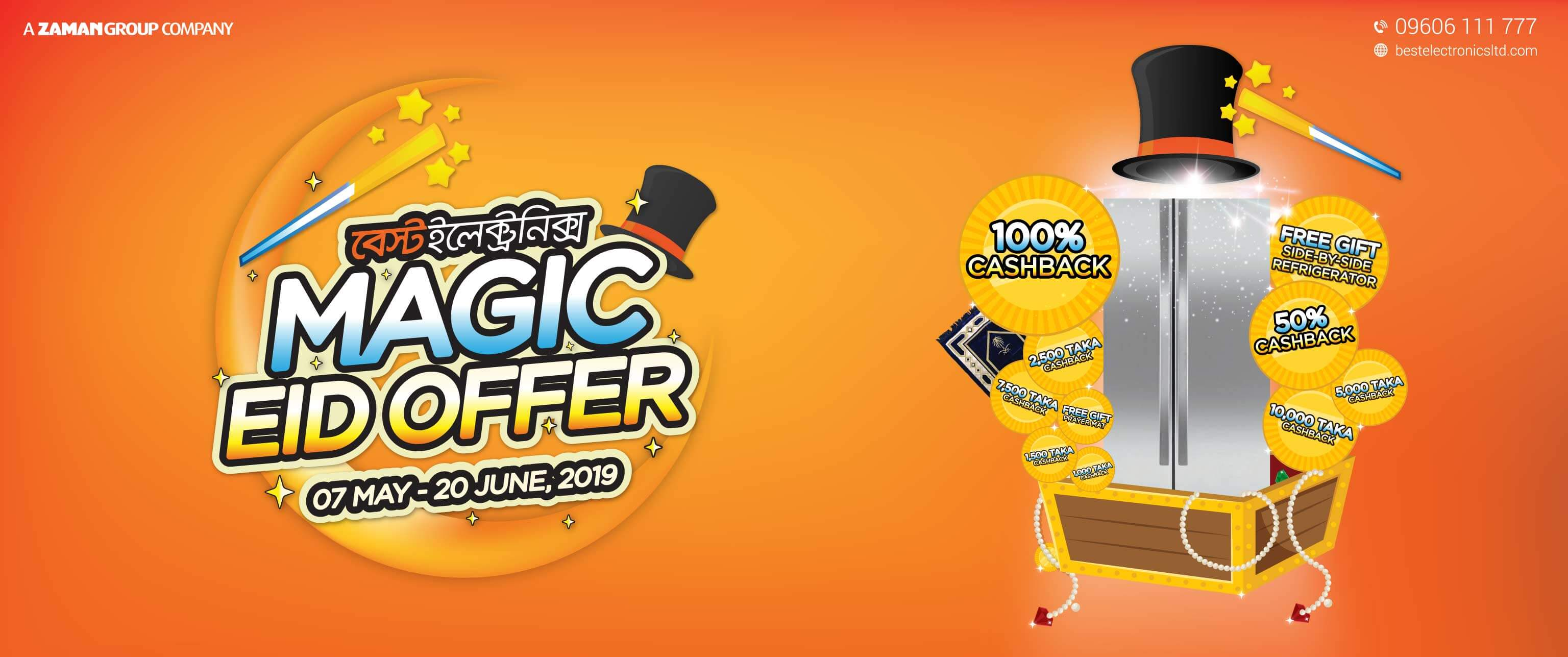 Website-bannar-of-Eid-Magic-offer-campign