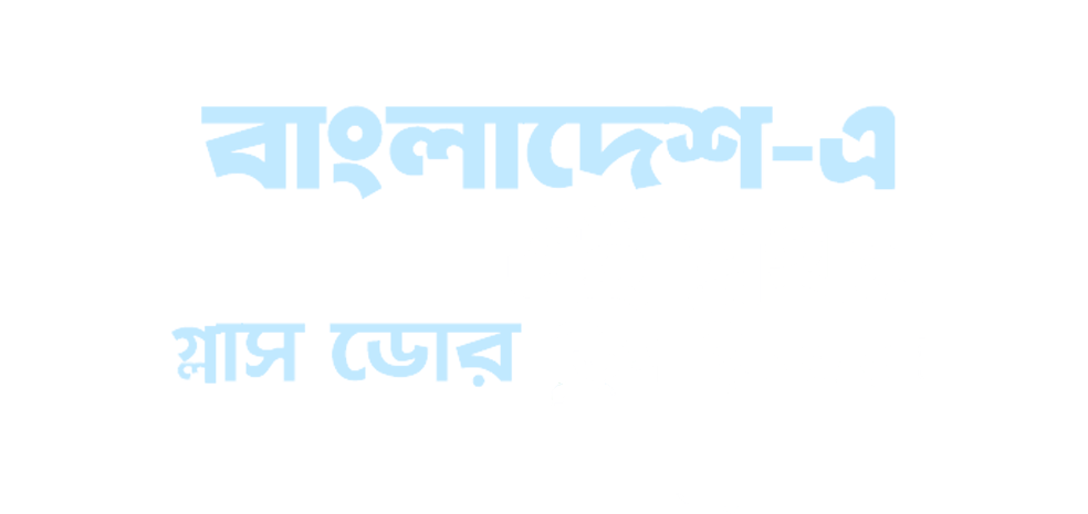 Best Electronics - Global Electronics Brandshop in Bangladesh