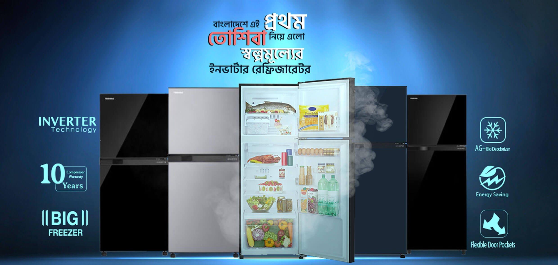 Toshiba-Refrigerator-Best-Electronics-wp
