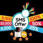 SMS-1-offer